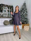 Замшевое расклешенное платье 13-355, фото 9