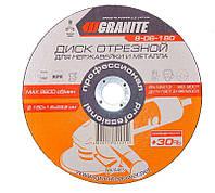 Диск абразивный отрезной для нержавейки и металла 180*1,6*22,2 мм PROFI +30 GRANITE GRANITE 8-06-180