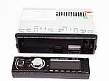Автомагнитола 1096BT - Bluetooth MP3 Player, FM, USB, microSD, AUX - СЪЕМНАЯ панель, фото 2