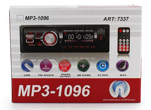 Автомагнитола 1096BT - Bluetooth MP3 Player, FM, USB, microSD, AUX - СЪЕМНАЯ панель