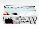 Автомагнитола 1096BT - Bluetooth MP3 Player, FM, USB, microSD, AUX - СЪЕМНАЯ панель, фото 3