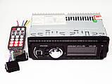 Автомагнитола 1096BT - Bluetooth MP3 Player, FM, USB, microSD, AUX - СЪЕМНАЯ панель, фото 4