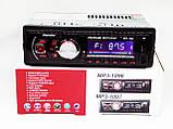 Автомагнитола 1096BT - Bluetooth MP3 Player, FM, USB, microSD, AUX - СЪЕМНАЯ панель, фото 7