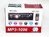 Автомагнитола 1096BT - Bluetooth MP3 Player, FM, USB, microSD, AUX - СЪЕМНАЯ панель, фото 5