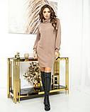 Теплое платье-туника из ангоры 23-609, фото 3