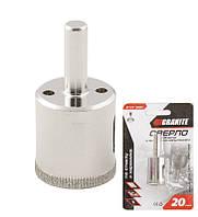 Сверло трубчатое с алмазным напылением для стекла и плитки  20 мм GRANITE 2-01-220