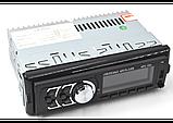 Автомагнитола 1095BT - Bluetooth MP3 Player, FM, USB, microSD, AUX - СЪЕМНАЯ панель, фото 2