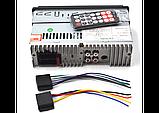 Автомагнитола 1095BT - Bluetooth MP3 Player, FM, USB, microSD, AUX - СЪЕМНАЯ панель, фото 3