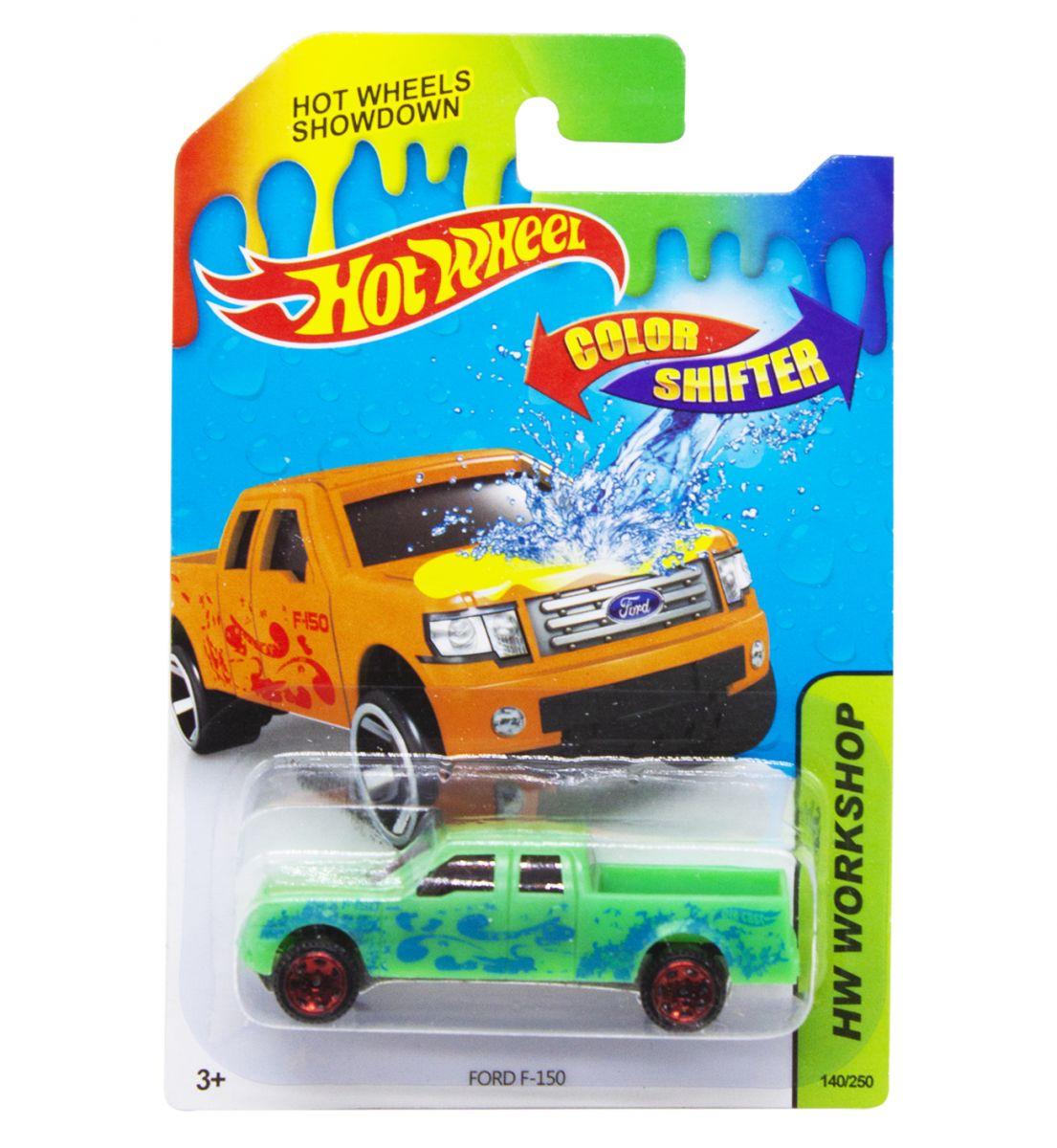 Машинка Хот Вилс (меняет цвет) Hot Wheel color shifter Вид 5