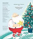 Семмі Котаус Різдвяний кіт  ЖОРЖ  Z104122У, фото 3