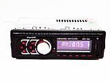 Автомагнитола MP3 1094 Bluetooth + съемная панель, фото 3