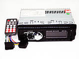 Автомагнитола MP3 1094 Bluetooth + съемная панель, фото 7