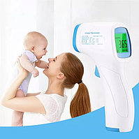 Безконтактний інфрачервоний цифровий термометр медтехніка. Дитячий медичний градусник GF-Z99Y