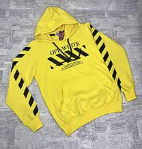 Худи - свитшот детский желтый с капюшоном