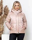 Женская всесезонная куртка батал 46-48 50-52 54-56, фото 3