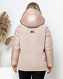 Женская всесезонная куртка батал 46-48 50-52 54-56, фото 4