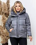 Женская всесезонная куртка батал 46-48 50-52 54-56, фото 5