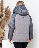 Женская всесезонная куртка батал 46-48 50-52 54-56, фото 6