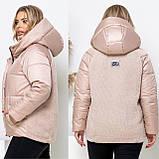 Женская всесезонная куртка батал 46-48 50-52 54-56, фото 2
