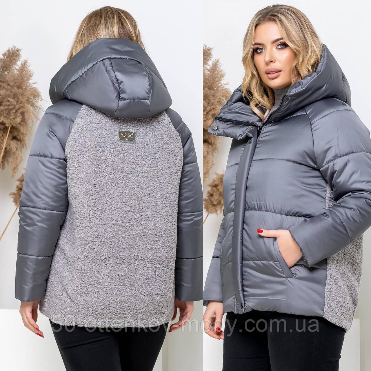 Женская всесезонная куртка батал 46-48 50-52 54-56