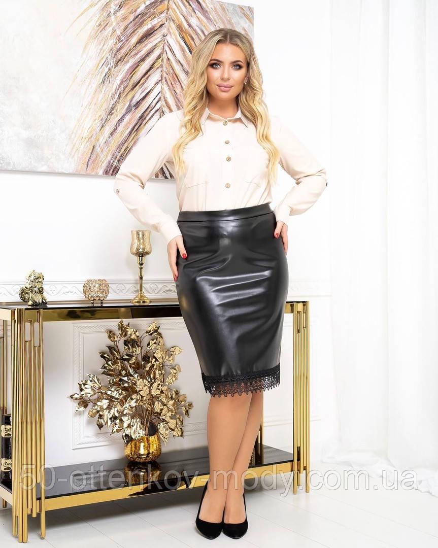 Женская стильная кожаная юбка-миди больших размеров