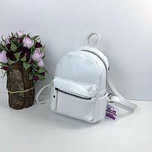 Мини рюкзак с карманом спереди | портфель фактурная структура арт.0559 Белый