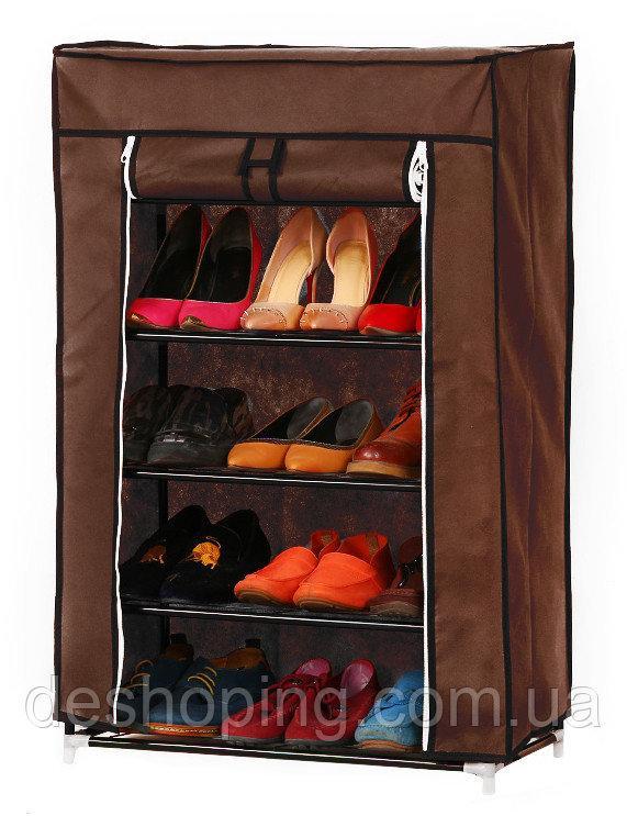 Складной тканевый шкаф для обуви  FH-5578