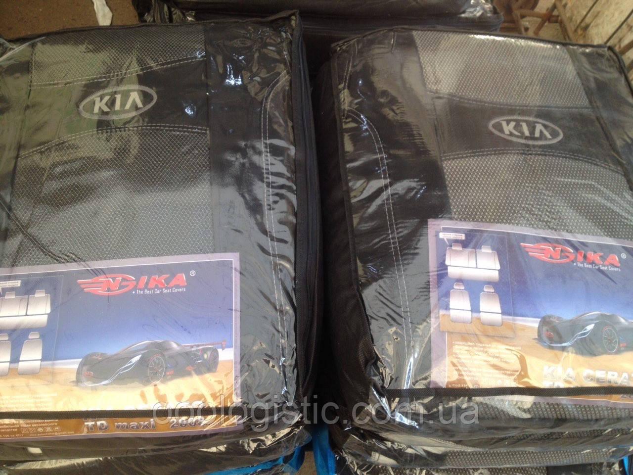 Авточехлы Kia Cerato TD maxi от 2008- Nika , киа черато