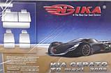 Авточехлы Kia Cerato TD maxi от 2008- Nika , киа черато, фото 4