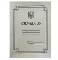 """Папка """"Дело"""" картон (без скоросшивателя)"""