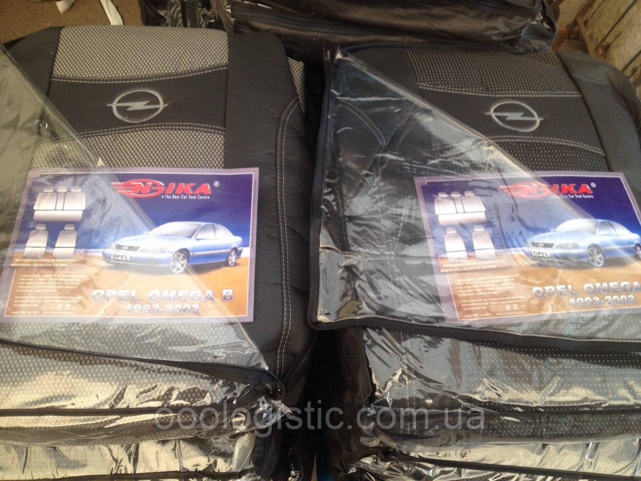 Авточехлы Опель Омега В 1993-2003 Opel Omega B 1993-2003 Nika модельны