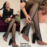 Туфлі екозамш жіночі