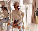 Кофта женская из трикотажа рубчик с воланами на плечах и пуговицами (р. 42-44) 48ddet1059, фото 4