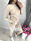 Костюм вязаный женский с высоким воротником и зауженными штанами, на рукавах узорная вязка (р. 42-46), фото 6