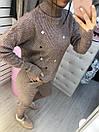 Костюм женский вязаный теплый с высоким воротником и манжетами (р. 42-46) 79kos1610kos, фото 2