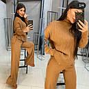 Вязаный костюм женский брючный из вязки рубчик, брюки клеш и свободная кофта (р. 42-46) 79kos16103, фото 3