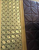 Мозаика самоклеящеюся золото