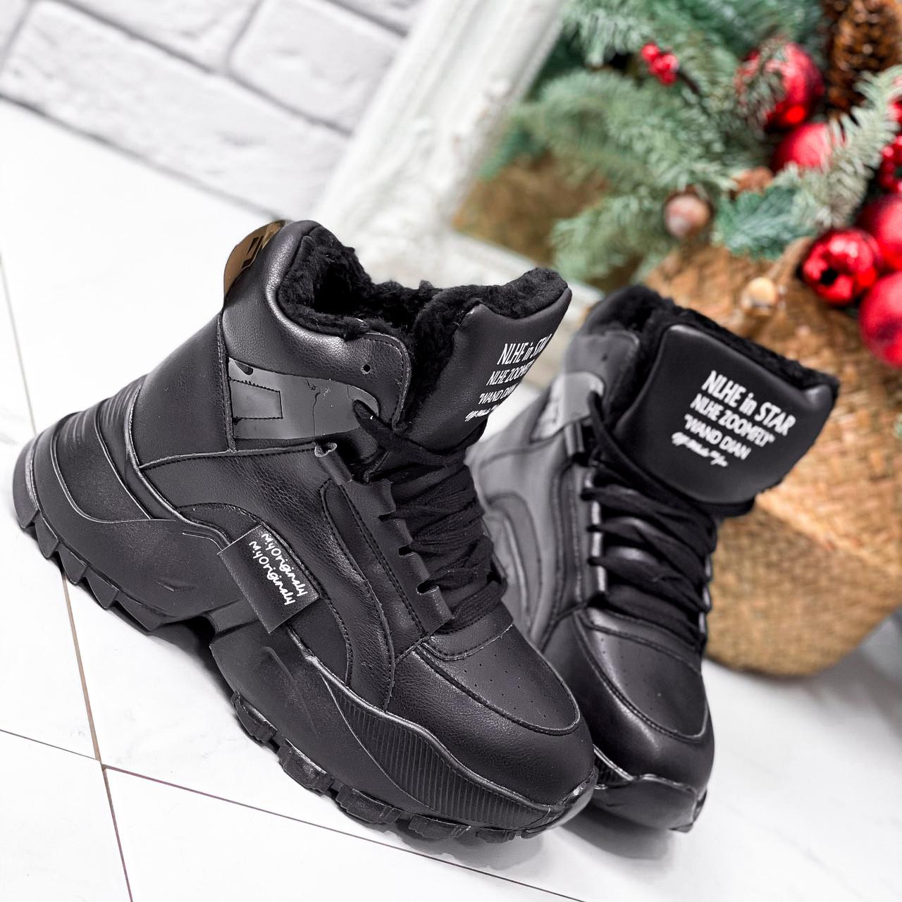 Ботинки женские Steve черные ЗИМА 2719