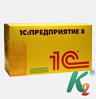 1С:Підприємство 8 КОРП. Клієнтська ліцензія на 5 робочих місць (USB)
