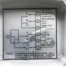 Кран шаровый с электроприводом Aquaviva d50 мм, фото 3