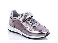 Детские кроссовки для девочки демисезонные Pikos 33 Графитовый 338459, КОД: 1905063