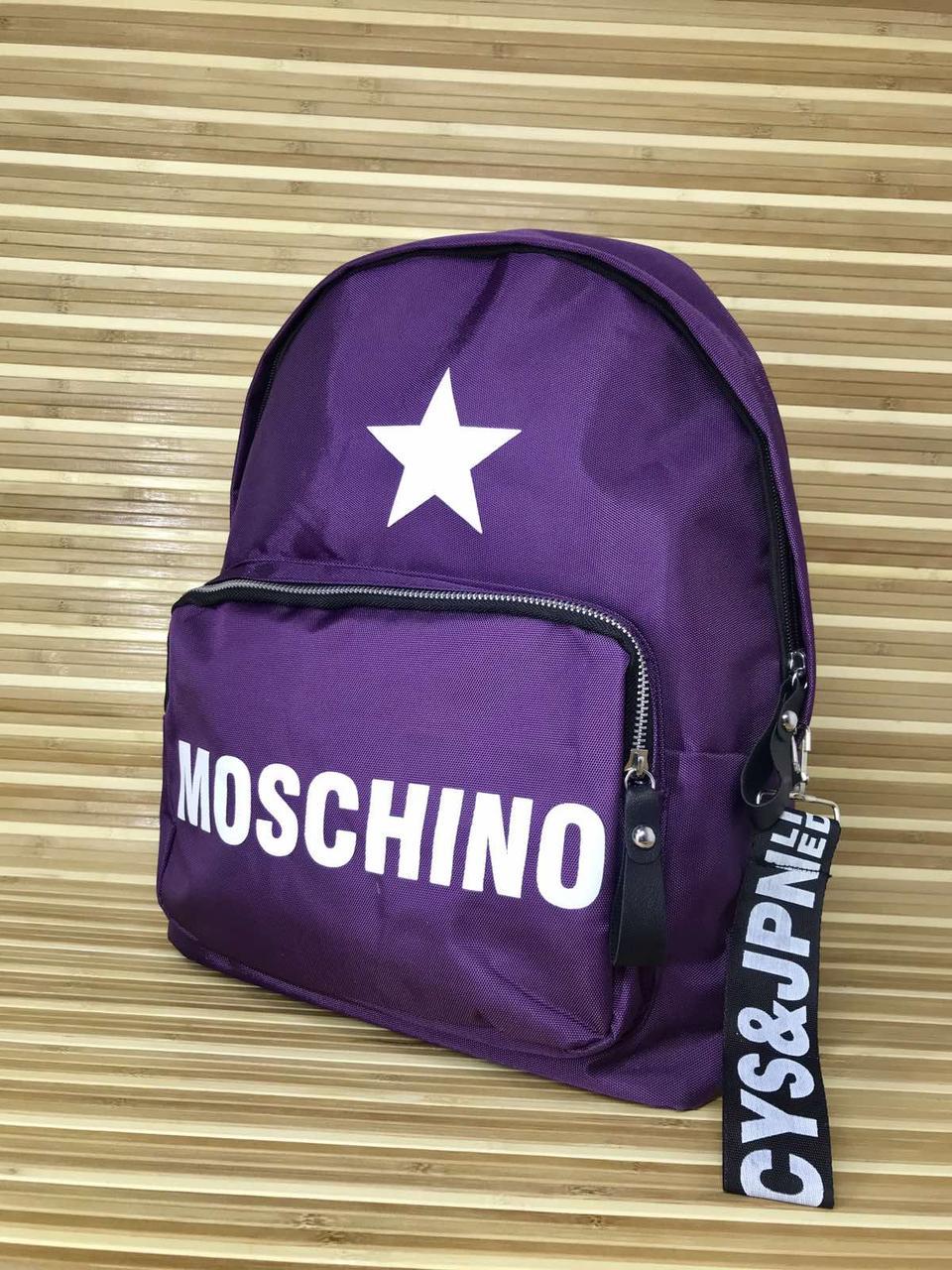 """Рюкзак женский фиолетовый, """"Moschino"""""""
