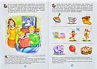 Буквар для дошкільнят. Читайлик тверда 33913, КОД: 1496648