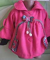 Пальто демисезонное для девочки Бубончики 2093