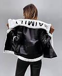 Дублена женская короткая чёрная из эко кожи с эко мехом, фото 8