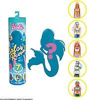 Кукла Барби-сюрприз Колор Ревил цветное перевоплощение русалка Barbie Color Reveal Doll Mermaid 4 сер оригинал