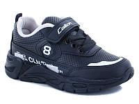 Детские кроссовки для мальчика Pikos на липучках 27 Черный 521551, КОД: 2361379