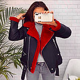 Дубленка женская из эко кожи с красным эко мехом короткая, фото 6