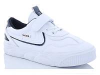 Кроссовки детские демисезонные Pikos 33 Белый 514216, КОД: 1905089