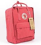 Молодежный рюкзак сумка Fjallraven Kanken classic 16 канкен коралловый женский, подростковый, для девочки, фото 4